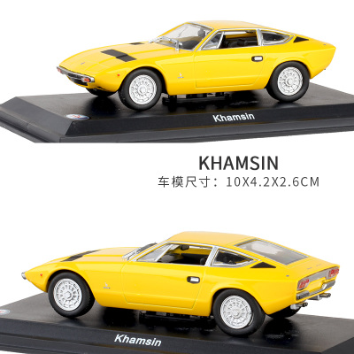 US $14 78 49% OFF|1:43 Diecast Alloy car model Maserati Honda GTR A variety  of styles to choose from kids toys Collection decoration -in Diecasts &