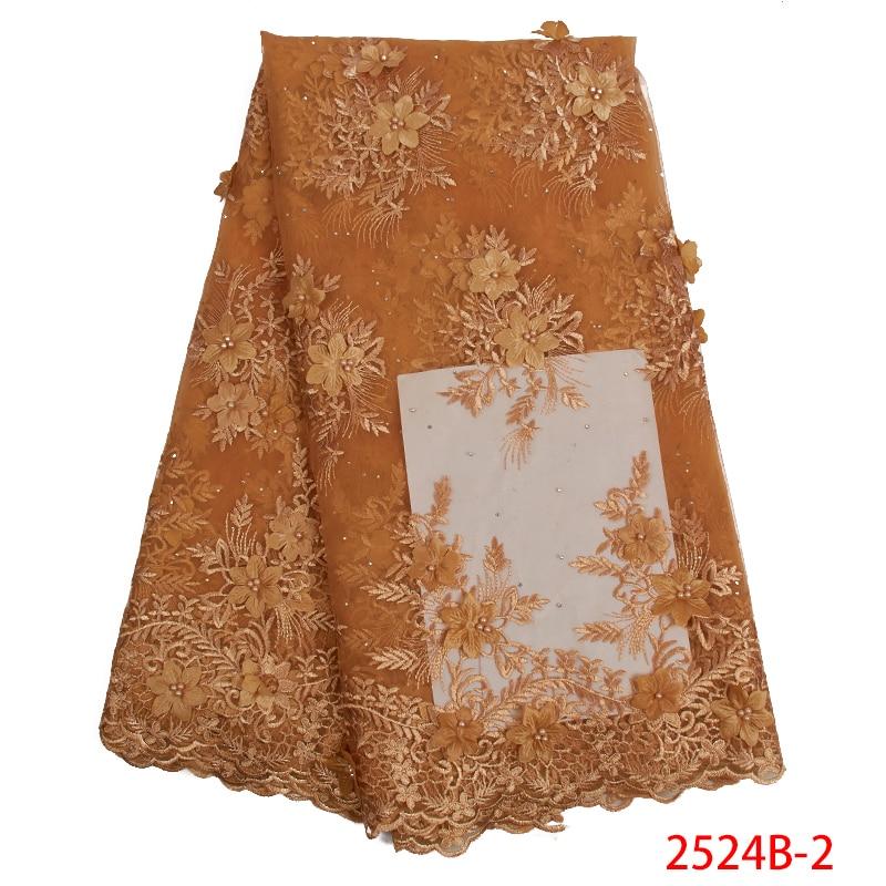 Haute qualité nigérian Tulle dentelle tissus dernière 3D africain dentelle tissu français Net dentelle tissu avec des fleurs pour la mariée KS2524B