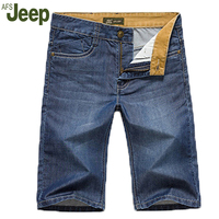 2017 AFS JEEP Summer Thin Section Men S Denim Shorts Straight Loose Men S Shorts Brand