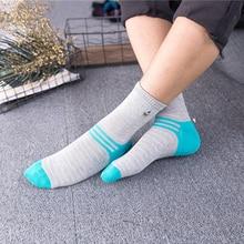 Pier Polo Calcetines Hombre Fashion Mens Stripe Socks Cotton Deodorant Sokken Multicolor Funny Men