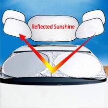 6 шт. складной серебряный светоотражающий автомобильный козырек на лобовое стекло, солнцезащитный козырек, крышка на присоске, автомобильный солнцезащитный козырек, занавеска