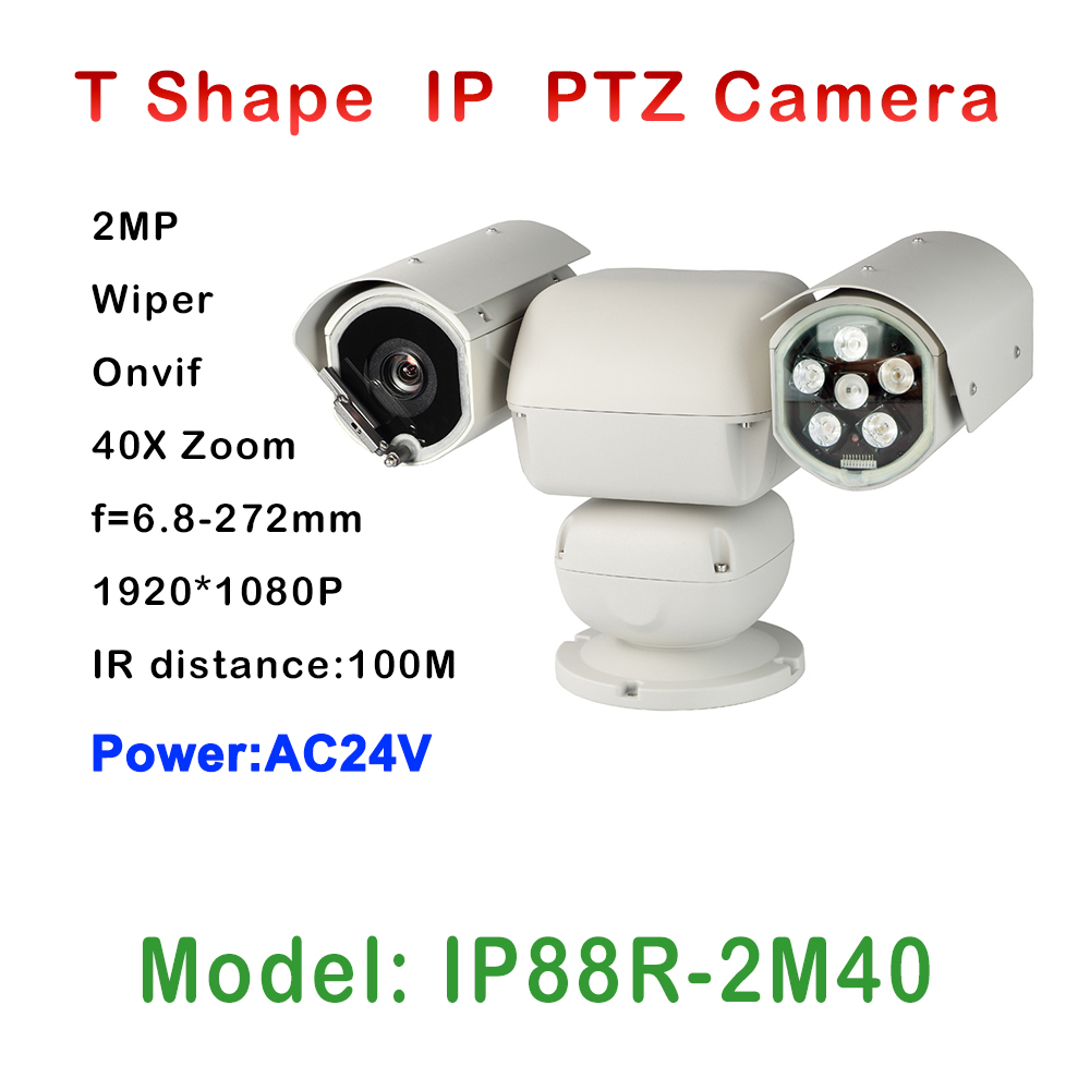 2mp Heavy Load PTZ Security IP CCTV Camera 1920 X 1080P 40X OPTICAL ZOOM ONVIF For grasslands farm Protection