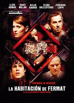 《极限空间》2007年西班牙悬疑,惊悚电影在线观看