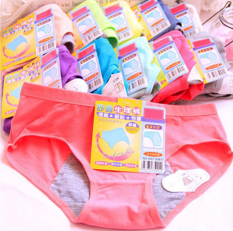 Young Girl Intimates Physiological Panties Menstrual Sanitary Period Leak Proof Modal Seamless Panty Underwear
