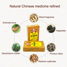Traditional Chinese Herbal Medicine For Ear Tinnitus