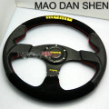Free shipping hot MOMO steering wheel modification / PVC Carbon + matte leather steering wheel / steering wheel racing