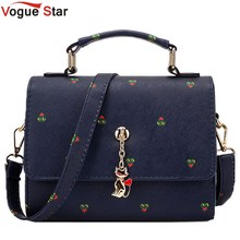 Vogue Star Brand women handbag for women bags leather handbags women's pouch bolsas shoulder bag female messenger bags  YK40-78