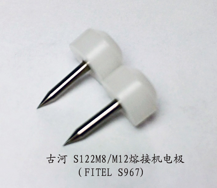 Free Shipping S967 Electrodes for Fitel S122M8/M12 Fusion SplicerFree Shipping S967 Electrodes for Fitel S122M8/M12 Fusion Splicer
