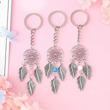 small dream cather Alloy pure and fresh metal key chain leaf catcher net bag pendant girl gift