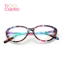 Ti-CARING 2019 new Korean version of the cats eye personality non-mainstream reading glasses frame