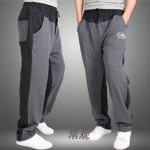 2017 new Plus size 9XL 8XL 7XL 6XL 5XL Casual Pants Male Trousers Straight Summer Thin Health Slim