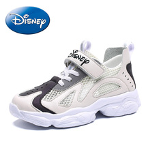 Disney Childrens Mickey Minnie Boys Girls Fashion Casual Sneakers Shoes Comfortable Mesh Breathable Light