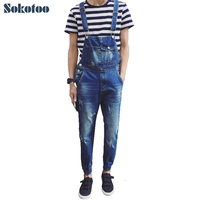 Men S Casual Pocket Light Blue Denim Overalls Slim Jumpsuits Ankle Banded Pants Ripped Jeans For