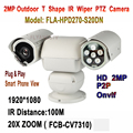 2016 new 2MP INFRAR Wiper IP PTZ Camera ONVIF 1080P security video surveillance pan tilt 20X zoom brand camera module IR 100M