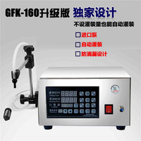 LT 130 Microcomputer Control Automatic Water Liquid Filling Machine Liquid Filler 5 Ml 3500 Ml
