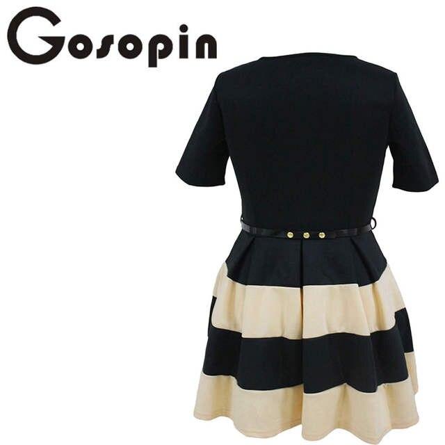 24de8c98b15 placeholder Gosopin Big Girl 3XL Casual Autumn Short Sleeve Apricot Stripes  Detail Belted Plus Size Skater Dress