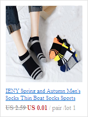 Ieny Hot Summer Boat Socks Mens Socks Mens Simple Short Socks Underwear & Sleepwears