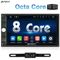 Pumpkin Two Din 7 Inch Android 6 0 Car DVD Player Car Radio For Skoda Rapid