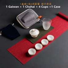"""KingTeaMall"" Portable Gongfu Cha Tea Sets Tea Wares Tea Tools Gaiwan Gongdaobei Teacups Glass Porcelain Light Easy Use"