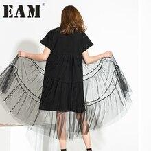 [EAM] 2017 Осень тенденция новый большой Размеры Длинные Большой Размеры чистая Пряжа сращены Черный с круглым вырезом короткий рукав пикантные сетчатые платье женщина 5XL 3361