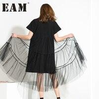 [Eam] 2017秋トレンド新しい大きいサイズロングビッグサイズネット糸スプライスされた黒oネック半袖セクシーなメッシュドレス女性5xl 3361