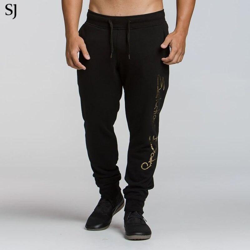 basketball trousers fashionable pant - 750×750