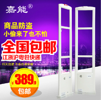 The Most Sensitive And Rual Eas System Dual 8 2mhz Rf Anti Theft System Shoplifting Prevention