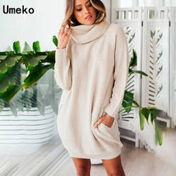 Umeko пуловер свитер женский оверсайз Водолазка с длинным рукавом сплошной цвет свободный 2018 Зимний вязаный женский свитер