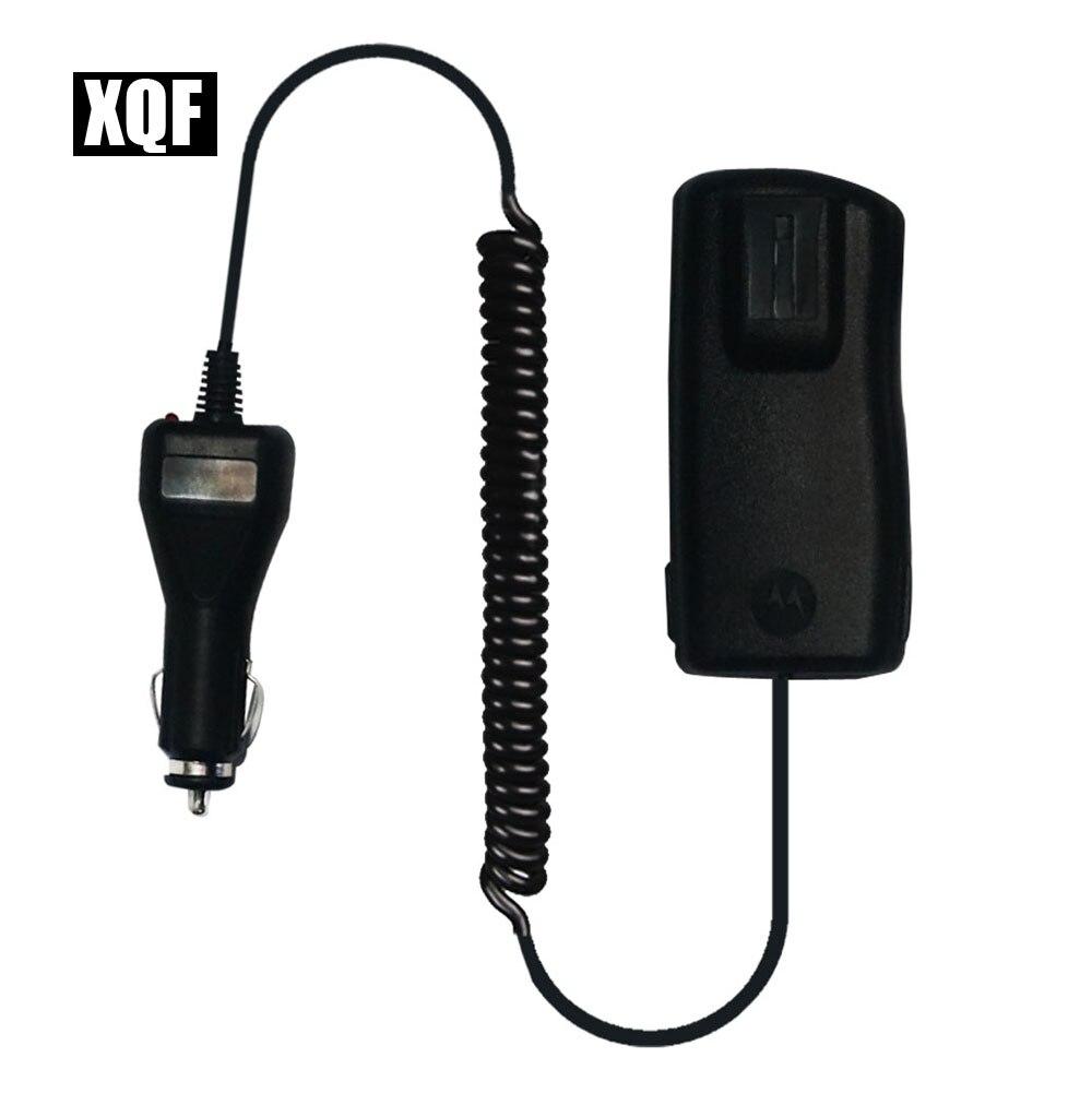 XQF DC 12V Car Charger/Battery Eliminator For GP2000/GP2000S