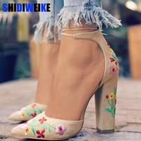2019 весенние женские туфли на высоком каблуке с вышивкой, туфли-лодочки с цветочным принтом и ремешком на щиколотке, вечерние женские пикант...