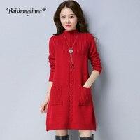 Baishanglinna 2017 Fashion Wool Sweater High Quality Autumn Winter Sweater Female Turtleneck Knitted Long Sweater Women