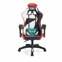 Silla de oficina para el hogar, silla de oficina, silla de oficina de altura ajustable para juegos de ordenador