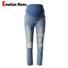 उत्तेजना माताओं लोचदार कमर मातृत्व कपड़े सीधे गर्भवती महिलाओं के लिए मातृत्व जीन्स ठीक गर्भावस्था पैंट मातृत्व पतलून