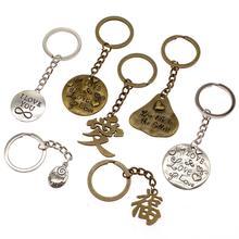 Vintage I Love You Couple Keychain Eiffel Tower Car Bag Charm Keyring Handmade Gifts For Women