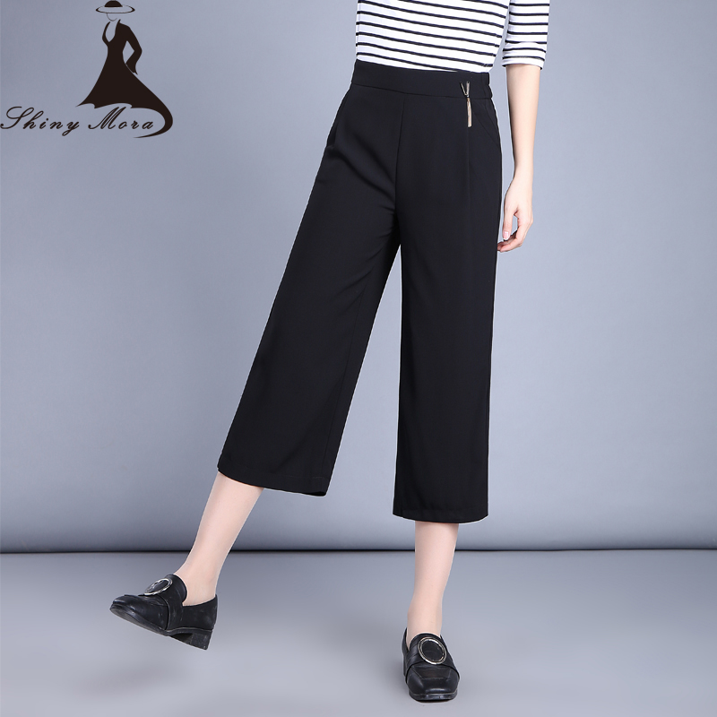 2017 New Arrival Summer Women Wide Leg Pants Casual Loose Black Trousers Ladies High Waist Calf-Length Pants Female Plus Size