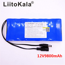 HK LiitoKala 12V 9800mAh 18650 DC 12V 12.6V Super batteria Ricaricabile Pack per il cctv video Batteria portatile