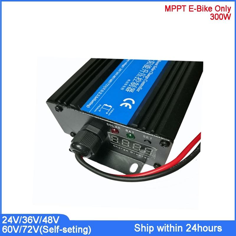 Solar E Bike Charge Controller for 24V 36V 48V 60V 72V Battery MPPT Type Solar Boost Regulator Solar Panel Charging Controller in Solar Controllers from Home Improvement