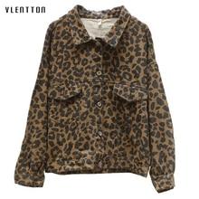 Mantel Kelelawar Leopard Wanita
