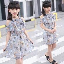Girls Clothing Summer Strapless Dress Toddler Kids Baby Girl Cute A-line