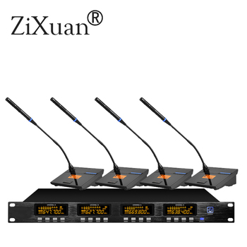 """2019 NEW  SP4 - SKM9000 19"""" Rack Mountable UHF Wireless Microphones System Conference Microphone Gooseneck Microphone Condenser"""