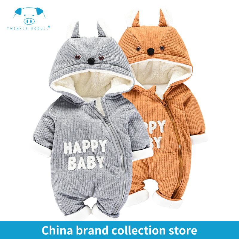 winter rompers newborn boy girl clothes set baby fashion infant baby brand products clothing bebe newborn romper MD160D144 newborn baby rompers high quality natural cotton infant boy girl thicken outfit clothing ropa bebe recien nacido baby clothes