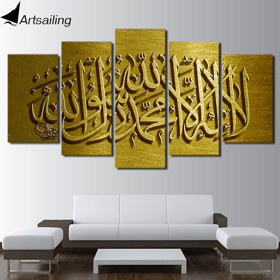 HD Printed 5 Piece Canvas Art Islam The Qur'an Painting Motivational Poster Wall Pictures for Living Room Free Shipping NY-7010A