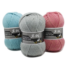 100g/ball Soft Thick Wool baby Yarn Woolen Crochet Hand Knitting Cashmere for Sweater Thread QW022