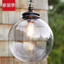 Factory direct sale Nature inspired Contemporary Pendant with Transparent Globe Glass Shade