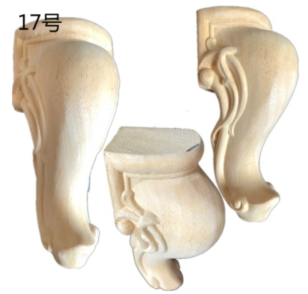 4Pieces/Lot  14x8cm  Solid Wood European Style  Furniture Legs Table Feets Foot Carving Flower Legs