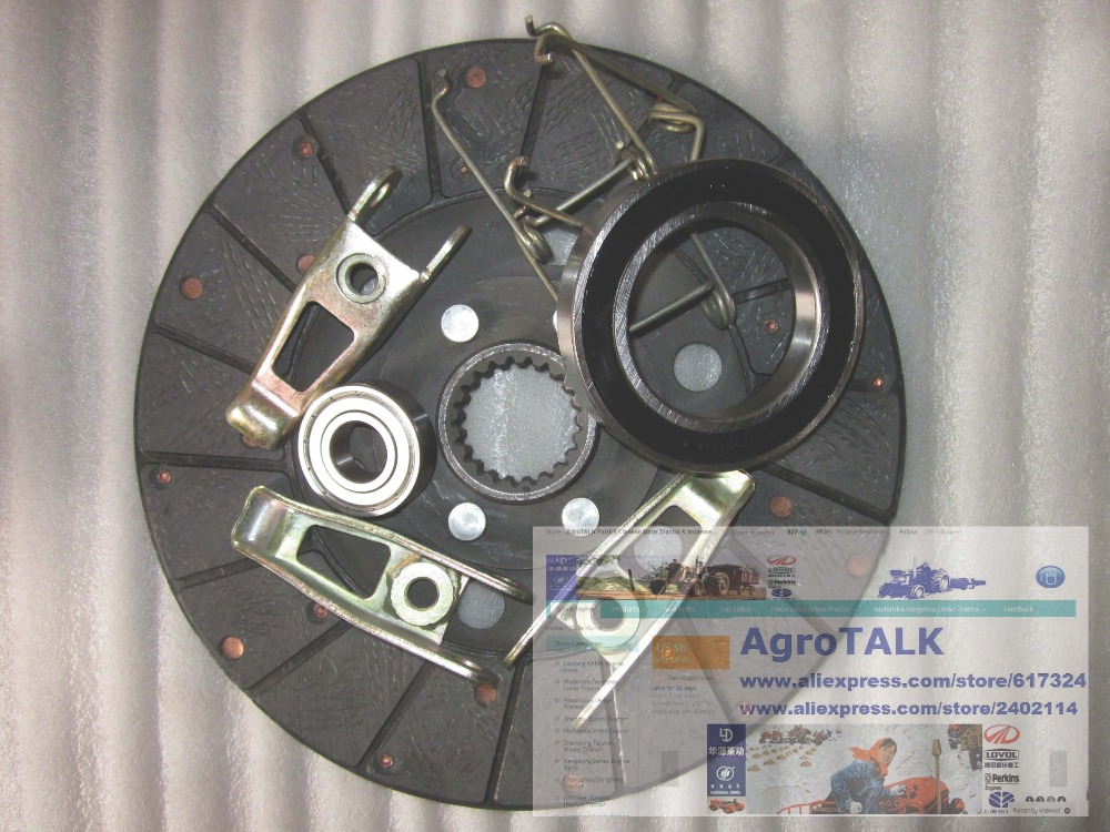 Ningbo Benye 704-824 the clutch repair kit including the main clutch disc, release lever and spring, pilot and release bearing цена