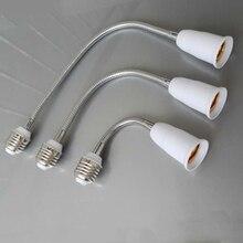 E14 для E27 гибкий Расширение адаптер Разъем 18/28/38/48/58 см светодиодный светильник лампа база конвертор