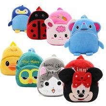 KAKOO 1-3 Years Kids Plush Cartoon Animal Small School Bag Children Backpacks Baby Toy Schoolbag Student Kindergarten Backpack