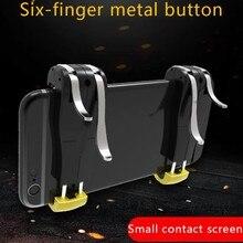 Smart Phone Gaming Joystick Six-finger Wasp Button Hand Tour Handle Grip Shooting Assist Left Right Separaet For PUBG