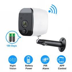 Outdoor IP Camera 1080p HD Battery WiFi Wireless Surveillance Camera 2.0MP Home Security Waterproof PIR Alarm Audio Low Power